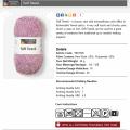 Немецкая пряжа Soft Tweed от SMC Select (Gedifra)