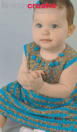 детский сарафан крючком